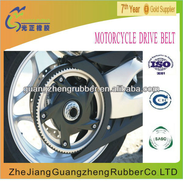 730 18/663 18/795 17/664 16 motocycle chain belt for Model 50/90/100/125/150