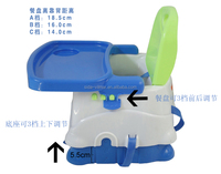 2016 hot selling plastic folding baby booster seat/ dining chair