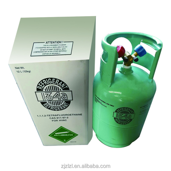 China high quality CE certificate refrigerant gas r134a refilling cylinder