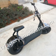 New 2017 high speed smart electric scooter skateboard scotters With front light