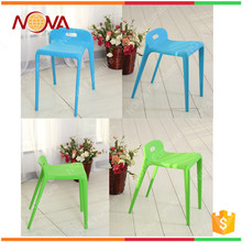 Commercial furniture high quality no folded Office plastic horse stool Chairs manufactures