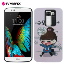 China suppliers free sample hot selling design cell phone case for LG K7 M1