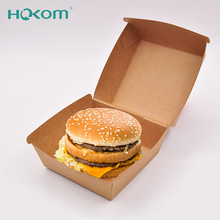 Food Grade High Quality Biodegradable Disposable Cardboard Paper Hamburger Box