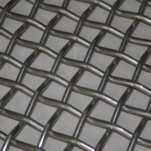food grade SS stainless steel wire mesh screen