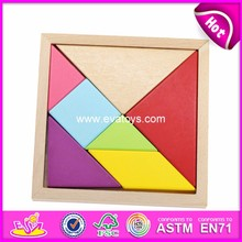 2016 new design wooden magnetic tangram W13A096