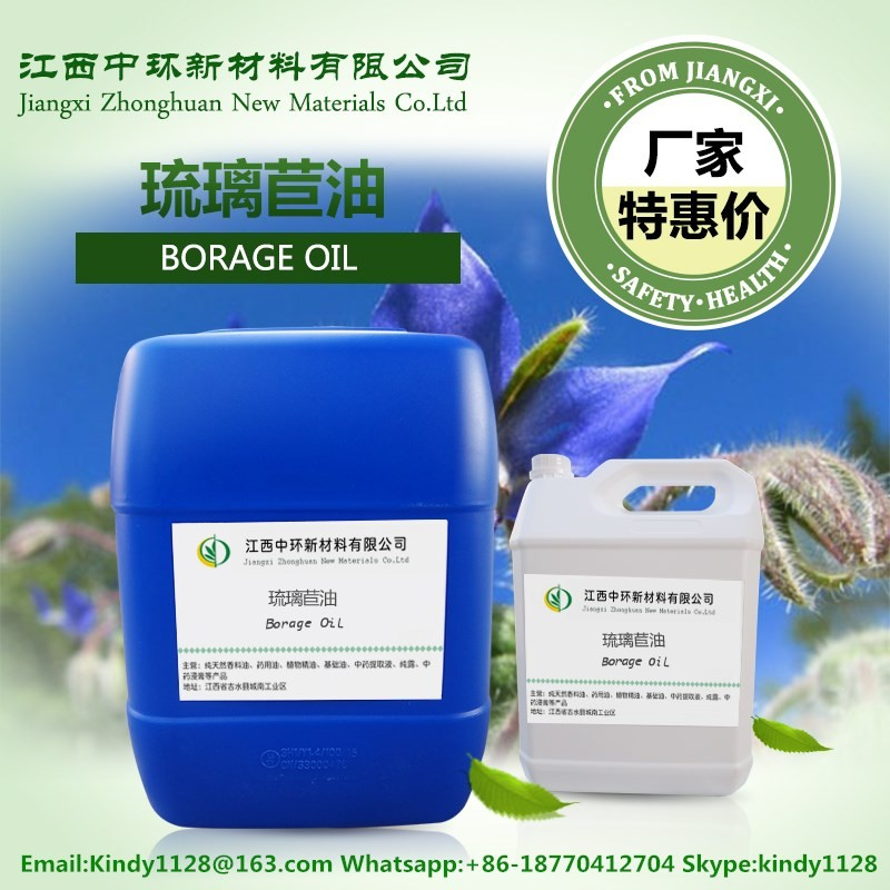 100% Natural plant extract Borage Seed Essential Oil perfume oil