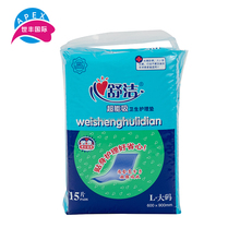 Professional suppliers high water-absorbing daily use adult diapers in bulk