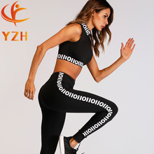 High Quality girls Outdoor <strong>Sports</strong> Custom Elastic Gym <strong>Wear</strong> Tight Women Slimming Running Yoga Sets