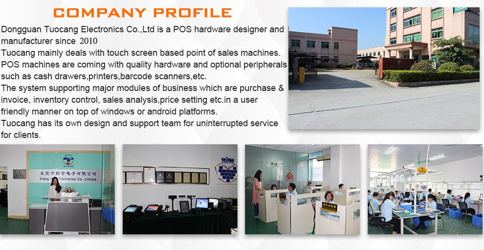 Factory price oem pos machine restaurant