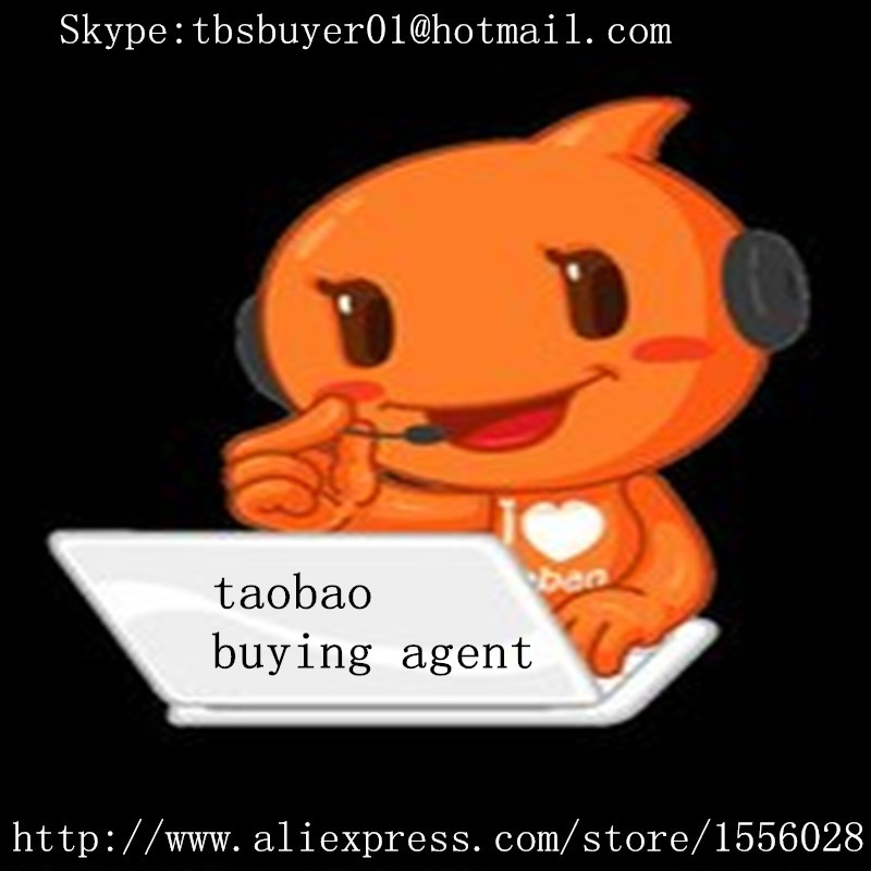 We take customers as our Gods,dutiful taobao buying agent ,china buying agent,can be believed professional buying agent,Customer