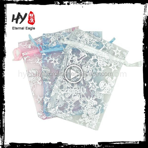 Fashion style feather printed organza bag for wholesales