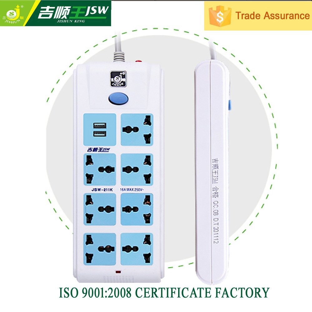 16a single phase socket,8 socket switched extension lead,3-pin plug 220v alibaba website