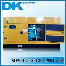 100kw 125kva Cummins Silent Diesel Generator with Soundproof