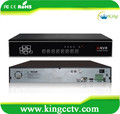 China DVR Manuafacturer h.264 Network Video Recorder System Security CCTV 4ch IP Camera NVR