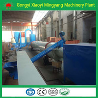 CE approved High quality coconut shell powder/wood sawdust dryer 008618937187735