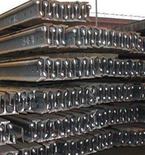 low price UIC 54 / UIC60 railroad steel railway / steel rail