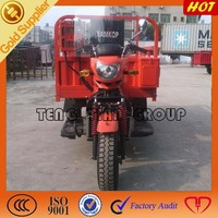 China supplier Loncin 5 wheel cargo Tricycle made in china