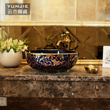 YJ-X7 luxury gold color painted ceramic bathroom sink