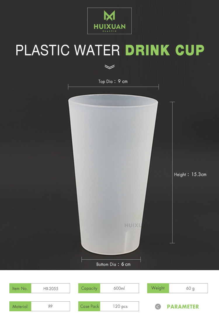 600ml dull poolse plastic water drinken cup