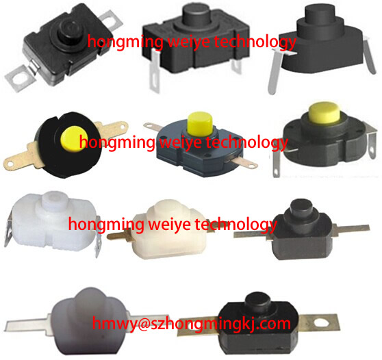 dip type push button switch
