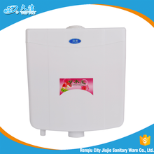 Wholesale Water Saving automatic flushing cistern