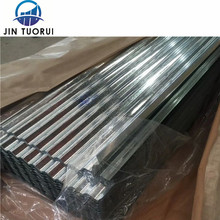 corrugated aluminum roofing sheet corrugated sheet metal price arched corrugated steel roof