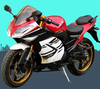 2016 new electric sports motorcycle with 1500w 3000w 5000w motor sunra yadea power