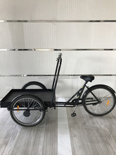UB 9027PB CHEAP PRICE TRICYCLE / TRIPORTEUR/ TRICICLO