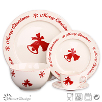 2013 Hot Sell stamp Christmas style brown color tableware set