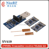 2015 SV610-470 + SW490-TH14 | 470MHz Wireless RF Transceiver Kit | 1km Long Range Transmitter Receiver Module + Spring Antenna