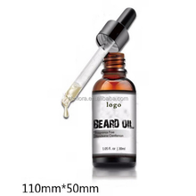 OEM/ODM Private label beard grown oil and mustache beard grooming kit for men