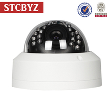 Best quality 1080p h.265 dome long ir cut poe ip camera