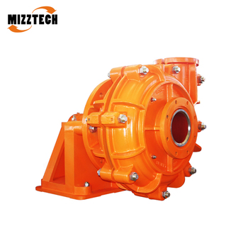 MIZZTECH MAH series centrifugal pump
