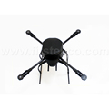 650mm Wheelbase RC Carbon Quadcopter Kit