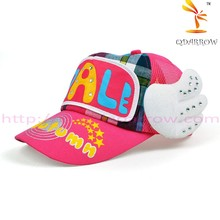 kids baseball hat with mesh quarter super cute design