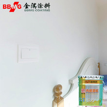Environment home special emulsion wall eco-friendly Odorless paint latex coating
