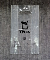 packaging plastic bag with logo