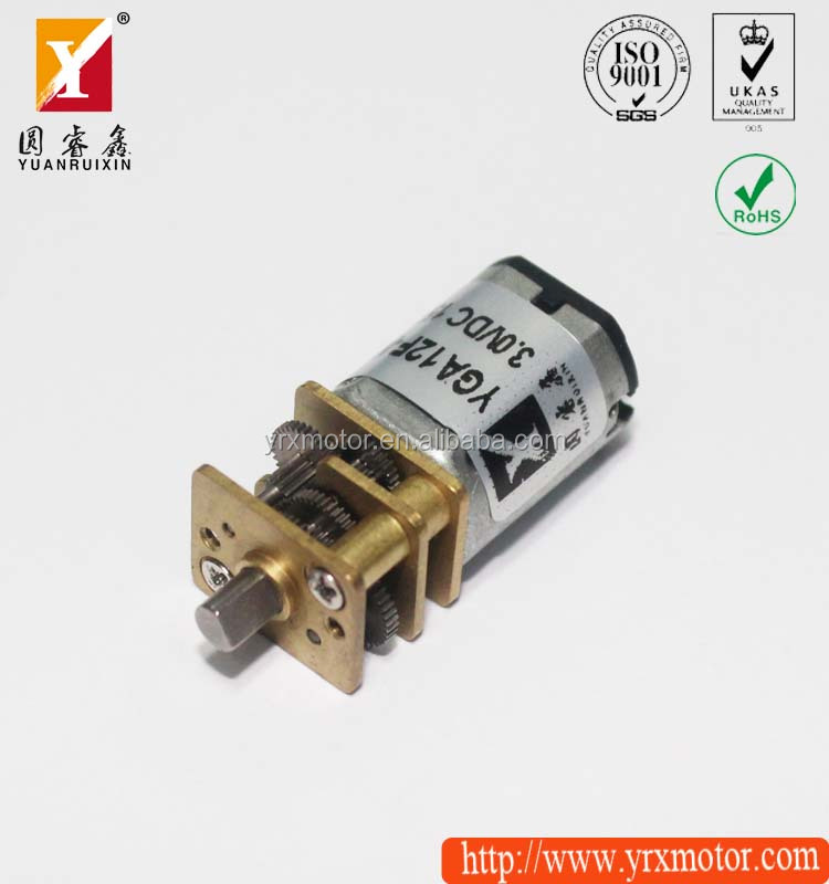 battery operated 50:1 ratio mini gear motor for hairdressing equipment