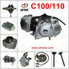 Hot Sale wholesale motorcycle parts c110