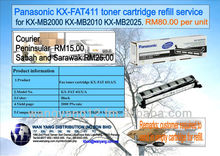 Panasonic KX-FAT411 toner cartridge refill service