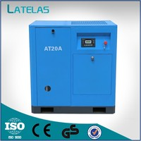 25HP DC industrail screw air compressor high quality best selling