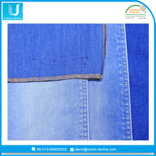 colored super stretch lycra denim fabric resin for denim washing
