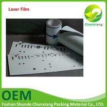 laser cutting pe protective film for stainless steel sheet