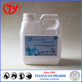 Professional veterinary drug manufacturers for Ivermectin oral solution 1% for veterinary medicine