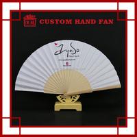 Traditional Chinese Custom Silk Like Wooden Folding Hand Held Fan DZ-03