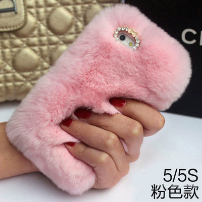 Alibaba China 4 color available luxury rabbit fluffy case fur mobile phone back cases manufacturer for IPhone 6 plus