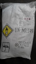 China low price Sodium Nitrate for Explosive with chemical formula nano3