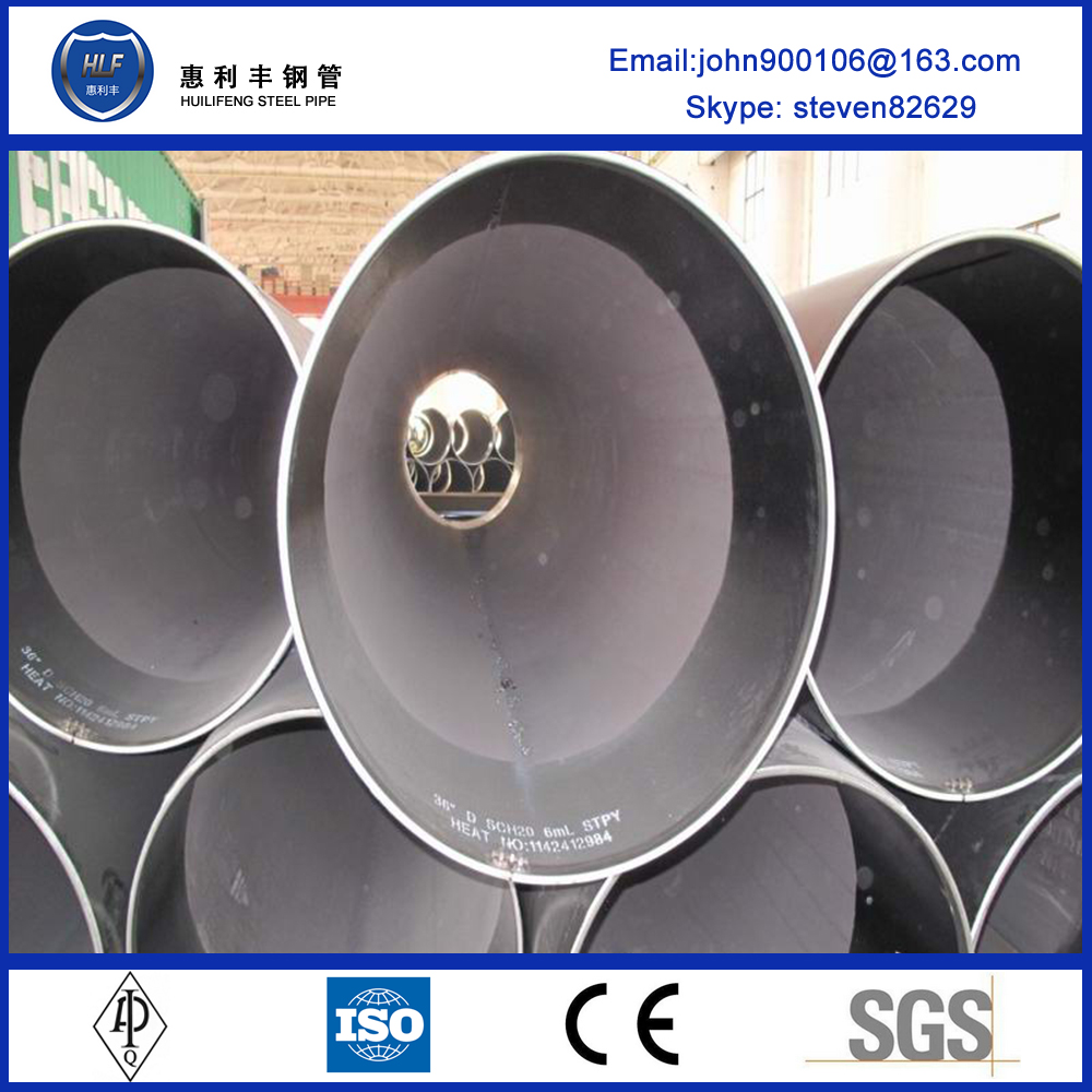 trading & supplier of china products astm a135 a a315 b lsaw steel pipe in china