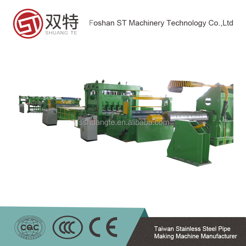 Stainless Steel Coil Slitting Machine/Metal Strip Cutting