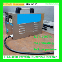HZJ-3000 Portable Steam Cleaner/Car Wash Machine Best Price